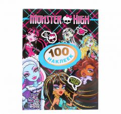 Monster High. 100 наклеек (Дракулаура)